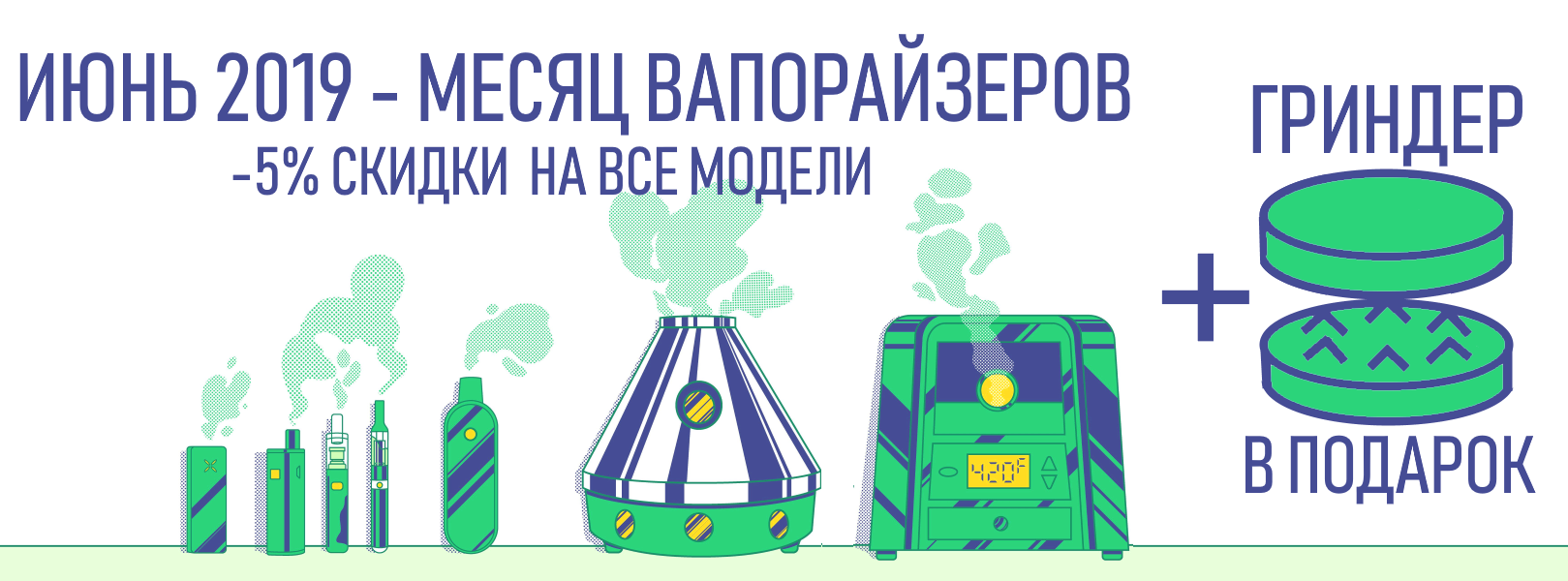 catalog/вапор4.png